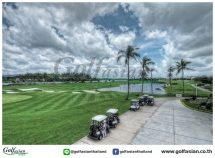 Song Gia Golf Resort & Country Club